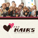 倶楽部 HAIR'S Arm's Edge/LIBERA